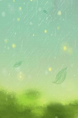 Biểu ngữ phân lớp nước mưa tiết kiệm nước Mưa Mùa mưa Thuật ngữ Mặt Thống Hai Hình Nền