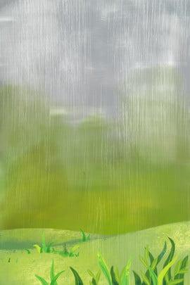 Lớp mưa mặt trời truyền thống Mưa Mùa mưa Thuật ngữ Trời Tay Minh Hình Nền