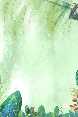Biểu ngữ phân tầng mặt trời mưa Mưa Mùa mưa Thuật ngữ Họa Màu Mươi Hình Nền