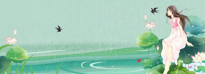 बारिश के पानी की बचत ताजा हाथ खींचा पोस्टर पृष्ठभूमि वर्षा का पानी सोलर, पोस्टर, कमल, हाथ पृष्ठभूमि छवि