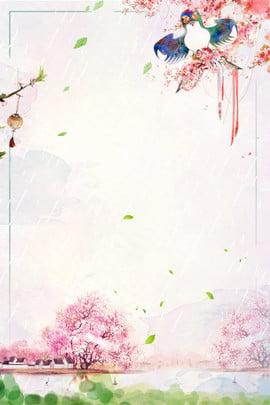 sáng tạo tổng hợp nền mưa mùa xuân mưa mùa xuân cánh diều mưa lá mùa , Trời, Sáng, Xuân Ảnh nền