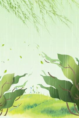 बरसात के मौसम के ताजा पत्ते चल विलो शाखाओं विज्ञापन पृष्ठभूमि वर्षा ऋतु ताज़ा पत्ती फ्लोट विलो शाखाएँ विज्ञापन पृष्ठभूमि पत्ती , ऋतु, ताज़ा, पत्ती पृष्ठभूमि छवि
