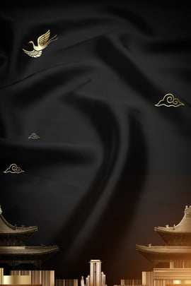 real estate classical black silk , Ad, Classical Background, Estate Background image