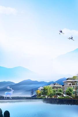 不動産クリエイティブ抽象的な合成背景ポスター 不動産 インク 景観 木々 ヴィラバンガロー 単純な 中華風 クリエイティブ 合成 不動産クリエイティブ抽象的な合成背景ポスター 不動産 インク 背景画像