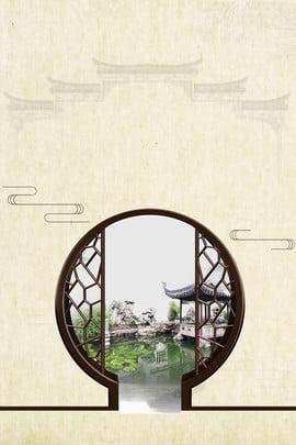 सरल चीनी अचल संपत्ति की बिक्री अचल संपत्ति प्रदर्शनी बोर्ड पृष्ठभूमि अचल संपत्ति रियल एस्टेट बिक्री सरल चीनी , अचल, शैली, मेहराब पृष्ठभूमि छवि