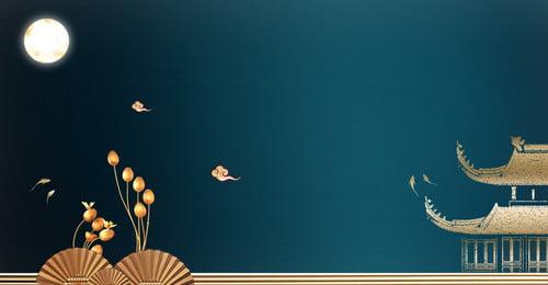 房地產大氣藍色中國風古建築海報 房地產 售房 地產 高端房地產 高端 大氣 藍色 中國風 掛建築 花朵 扇子 月亮 簡約, 房地產, 售房, 地產 背景圖片