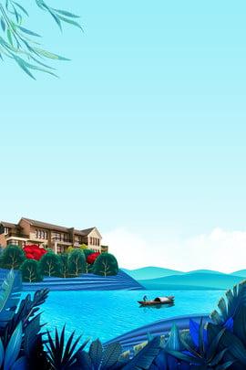 रियल एस्टेट अमूर्त न्यूनतम विला ताजा पोस्टर अचल संपत्ति एक घर , संपत्ति, हाई-एंड, अचल पृष्ठभूमि छवि