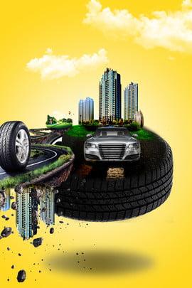 不動産技術は都市建設の美しい世界の広告の背景をリードします 不動産 テクノロジー リード 市 建設 美しい 世界 広告宣伝 バックグラウンド , 不動産技術は都市建設の美しい世界の広告の背景をリードします, 不動産, テクノロジー 背景画像