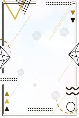 fundo de cartaz de recrutamento de fronteira minimalista recrutamento fronteira sombreamento simples line textura dot linha pontilhada , Pontilhada, Recrutamento, Fronteira Imagem de fundo