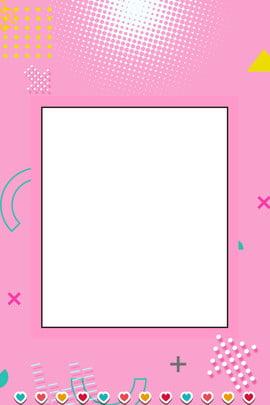 粉色人才招聘海報 招聘 誠聘 粉色 招聘海報 人才招聘 幾何 簡潔 招賢納士 , 粉色人才招聘海報, 招聘, 誠聘 背景圖片