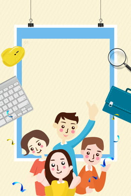 recruitment the company employee cartoon background recruit people , Recruitment, Office, Jobs Background image