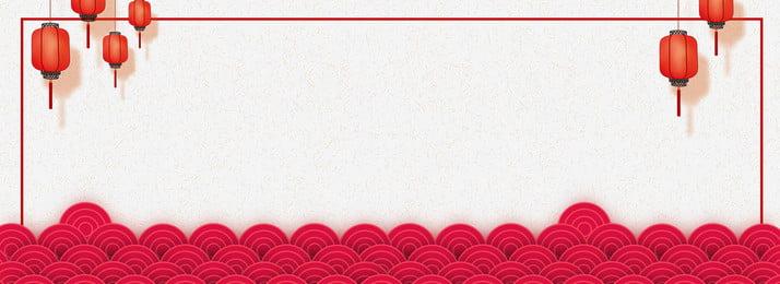紅色吉祥年海報banner新年背景 紅色 吉祥 燈籠 祥雲 海報 新年 背景 紋理 簡約 線條, 紅色吉祥年海報banner新年背景, 紅色, 吉祥 背景圖片