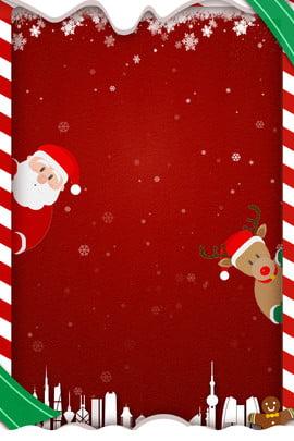 क्रिसमस origami हवा सिंथेटिक क्रिएटिव पोस्टर पृष्ठभूमि लाल पृष्ठभूमि क्रिसमस सांता क्लॉस गोज़न क्रिसमस , क्रिसमस Origami हवा सिंथेटिक क्रिएटिव पोस्टर पृष्ठभूमि, की, सीमा पृष्ठभूमि छवि