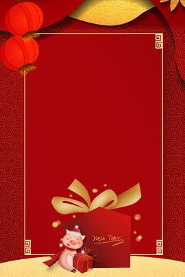 Cartaz composto de fundo festivo de dia de ano novo Fundo vermelho Festivo Ano do Fundo Vermelho Festivo Imagem Do Plano De Fundo