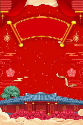 축제 열기 빨간색 크리 에이 티브 배경 포스터 빨간색 배경 국기 걸기 축제 2019 , 배경, 국기, 스타일 배경 이미지