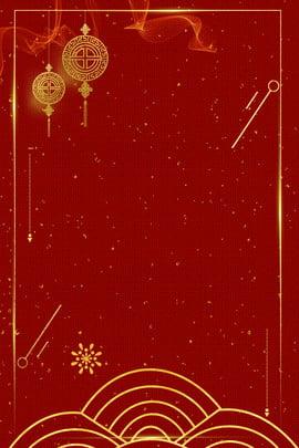 लाल कांस्य पृष्ठभूमि पोस्टर रचना लाल पृष्ठभूमि गर्म मुद्रांकन आनंदित ढांचा नया लाल पृष्ठभूमि गर्म पृष्ठभूमि छवि