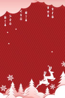 Giáng sinh Origami Gió Tổng hợp Poster Nền đỏ Đơn giản Gió Nền Tạo Tổng Hình Nền