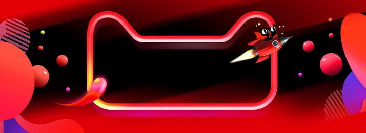 紅色黑色漸變背景 紅色 黑色 漸變 圓圈 火箭 紅色 黑色 漸變背景圖庫