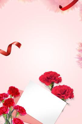 hari guru red carnation pink advertising art latar belakang merah carnation merah jambu sastera pengiklanan latar belakang merah carnation merah , Hari Guru Red Carnation Pink Advertising Art Latar Belakang, Jambu, Sastera imej latar belakang