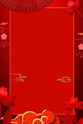 레드 축 하 새 해 2019 배경 빨간색 축하 2019 년 새해 카니발 중국 스타일 모아레 , 년, 새해, 카니발 배경 이미지