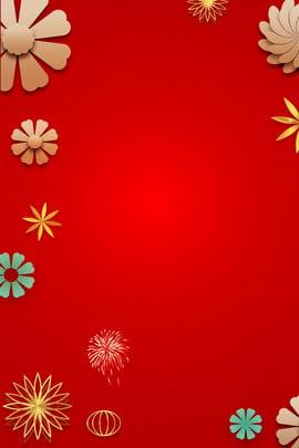 빨간색 축 하 2019 새 해 배경 빨간색 축하 2019 년 새해 카니발 중국 스타일 종이 , 절단, 스타일, 종이 배경 이미지