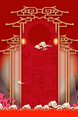 레드 축하 moiré 새해 배경 빨간색 축하 모아레 새해 카니발 질감 방 , 레드 축하 Moiré 새해 배경, 빨간색, 축하 배경 이미지