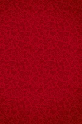 赤の中国風花柄の暗い背景 赤 中華風 パターン ダークグレイン バックグラウンド ポスター お祝い お正月 , 赤の中国風花柄の暗い背景, 赤, 中華風 背景画像