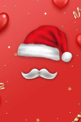Красная рождественская шляпа красный рождество Новогодняя шапка реклама фон рождество Красный фон борода Красная рождественская шляпа Фоновое изображение