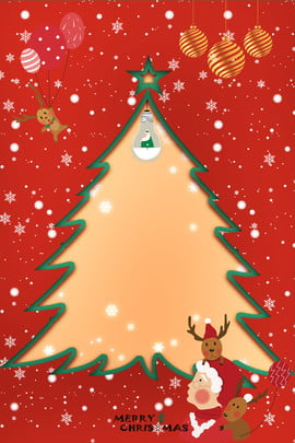 赤のクリスマス折り紙ステレオスタイルポスターの背景 赤 クリスマス 折り紙立体風 ポスターの背景 ニホンジカ スノーフレーク ラミネーション クリスマスポスター クリスマスの飾り クリスマスの日 , 赤, クリスマス, 折り紙立体風 背景画像