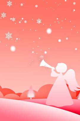 Giáng sinh đỏ giấy cắt gió quảng cáo nền Đỏ Giáng sinh Gió cắt Giáng Sinh đỏ Hình Nền
