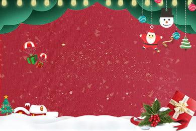 Gift Poster Banner 背景画像