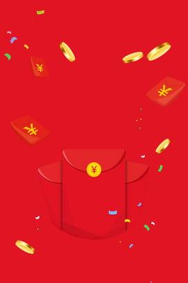 लाल लिफाफा सोने का सिक्का पोस्टर पृष्ठभूमि लाल लिफाफा लाल लिफाफा , लाल, पकड़ो, लाल पृष्ठभूमि छवि