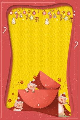 喜慶中式紅包邊框底紋海報 紅包 喜慶 祥雲 底紋 邊框 中國風 中式 背景 海報 簡約 , 喜慶中式紅包邊框底紋海報, 紅包, 喜慶 背景圖片