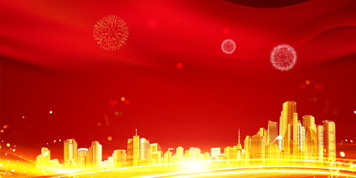 Red Festive Atmosphere Poster, Gold, Luxury, High Building, Background image