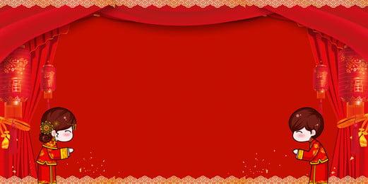 red lễ hội thiết kế poster đám cưới tải xuống phân tầng Đỏ lễ hội chúc mừng, Cưới, Cô, Phích Ảnh nền
