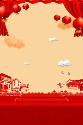 Red lễ hội năm mới nền poster Đỏ Lễ hội Năm mới Retro Phong Trung Red Lễ Hình Nền