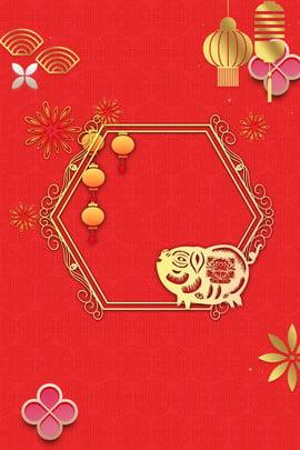 Red lễ hội năm mới nền poster Đỏ Lễ hội Năm mới Bóng Biên Đỏ Lễ Red Hình Nền