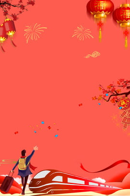 red festive simple motor car , Lantern, Flower Branch, Fireworks Background image