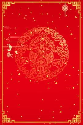 लाल उत्सव चीनी नव वर्ष पोस्टर लाल आनंदित वसंत उत्सव ढांचा लकीर खींचने खींचने उत्सव ढांचा पृष्ठभूमि छवि