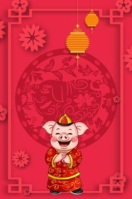 붉은 축제 돼지 년 2019 봄 축제 선전 배경 빨간색 축제 돼지의 해 2019 년 돼지 , 축제, 포스터, 년 배경 이미지
