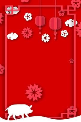 Phong cách cắt giấy năm lợn nền lễ hội Đỏ Lễ hội Năm con Tết Áp Con Hình Nền