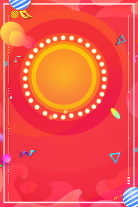 Cartaz de ano geométrico fluido vermelho Vermelho Gradiente fluido Geometria Poster Decoração flutuante Vestuário Beleza Palco Flutuante Vestuário Beleza Imagem Do Plano De Fundo