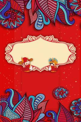 लाल ताजा हाथ से शादी की पार्टी पैटर्न शादी के निमंत्रण की पृष्ठभूमि तैयार की लाल ताज़ा हाथ खींचा हुआ शादी , हुआ, शादी, का पृष्ठभूमि छवि
