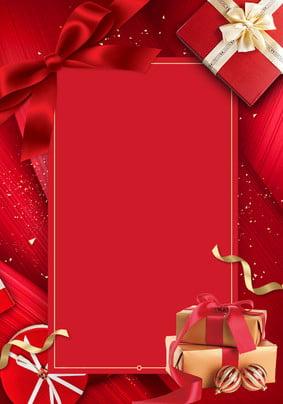 紅色禮物盒海報下載 紅色 禮物盒 禮盒 節日 新年 禮物 , 紅色, 禮物盒, 禮盒 背景圖片