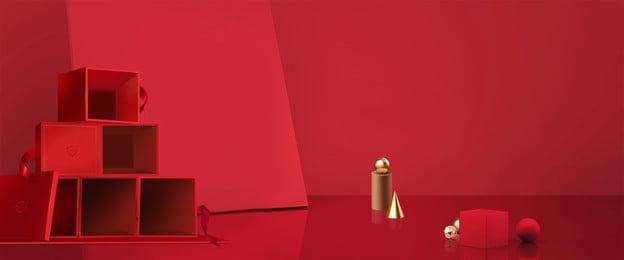Poster hộp quà toàn cầu màu đỏ Đỏ Hộp quà Áp phích Quà Áp Phích Hình Nền