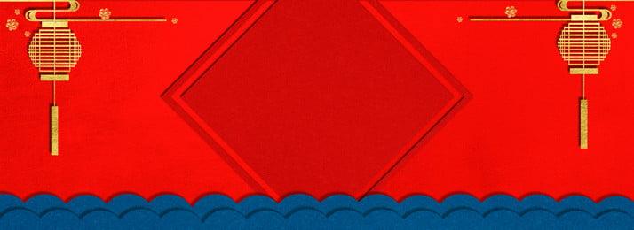 紅金中國風新年banner背景 紅金 中國風 新年 banner 背景 金色燈籠 波紋 雲紋 迎春背景 春節背景 紅金 中國風 新年背景圖庫