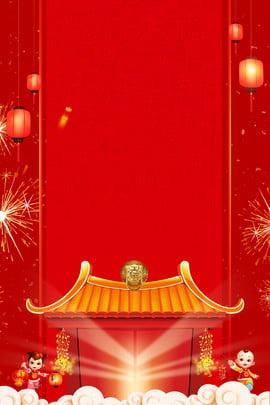 red lấy đỏ phong bì lễ hội chủ đề lễ hội Đỏ lấy phong bì , Đỏ, Lấy, Phong Ảnh nền