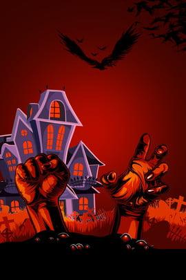 हैलोवीन लाल कद्दू हॉरर विज्ञापन पृष्ठभूमि लाल हैलोवीन आतंक कद्दू कैसल भूत महल आतंक विज्ञापन पृष्ठभूमि , लाल, हैलोवीन, आतंक पृष्ठभूमि छवि