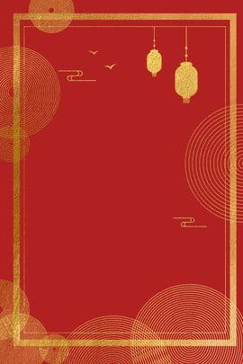लाल गर्म मुद्रांकन वसंत त्योहार पृष्ठभूमि चित्रण लाल गर्म मुद्रांकन वसंत उत्सव लालटेन लाइन ढांचा सरल चीनी , मुद्रांकन, वसंत, शैली पृष्ठभूमि छवि