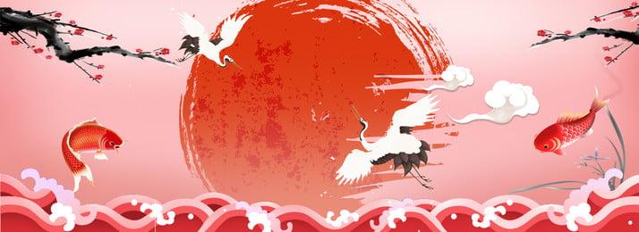 赤国際中国風波クレーン魚の背景 赤 国際的な中華スタイル クリエイティブな中国風 波 クレーン 魚の背景 梅の花 魚 湘雲, 赤国際中国風波クレーン魚の背景, 赤, 国際的な中華スタイル 背景画像